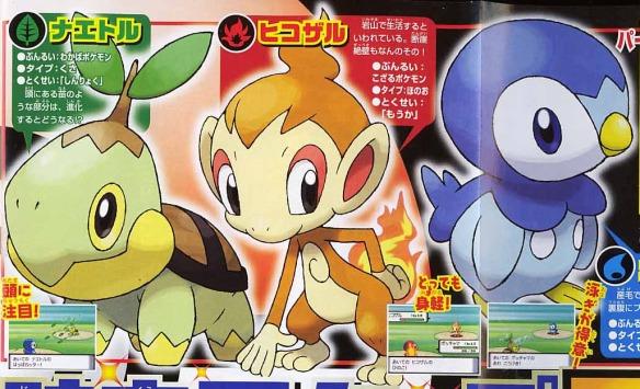 The starter pokemon from Diamond/ Pearl