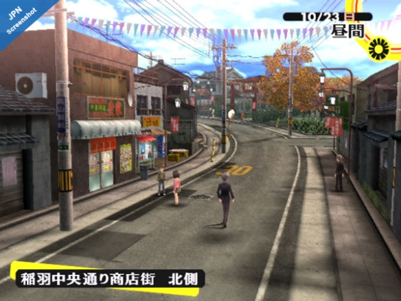 The streets of Inaba are a welcome change for RPG players